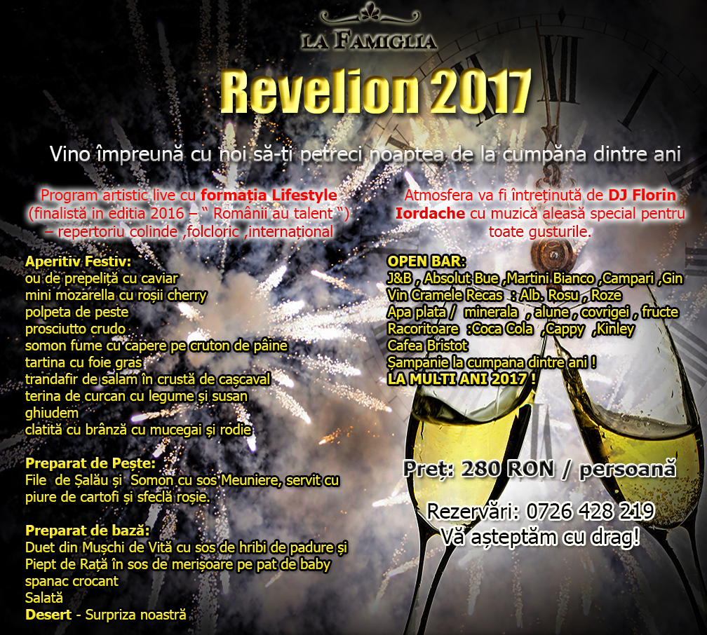 banner2017-v3
